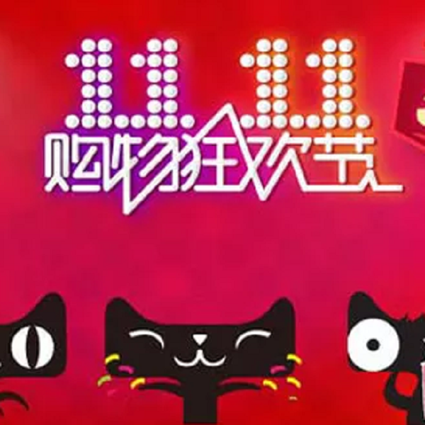 anti-valentines-day-aka-singles-day-the-worlds-largest-online-retail-event