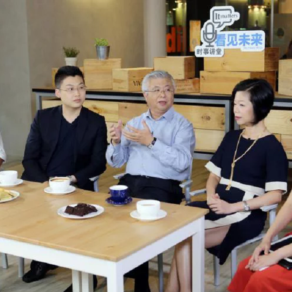 fomo-pay-co-founder-liu-xi-louis-invited-to-speak-on-it-matters-the-future-of-us