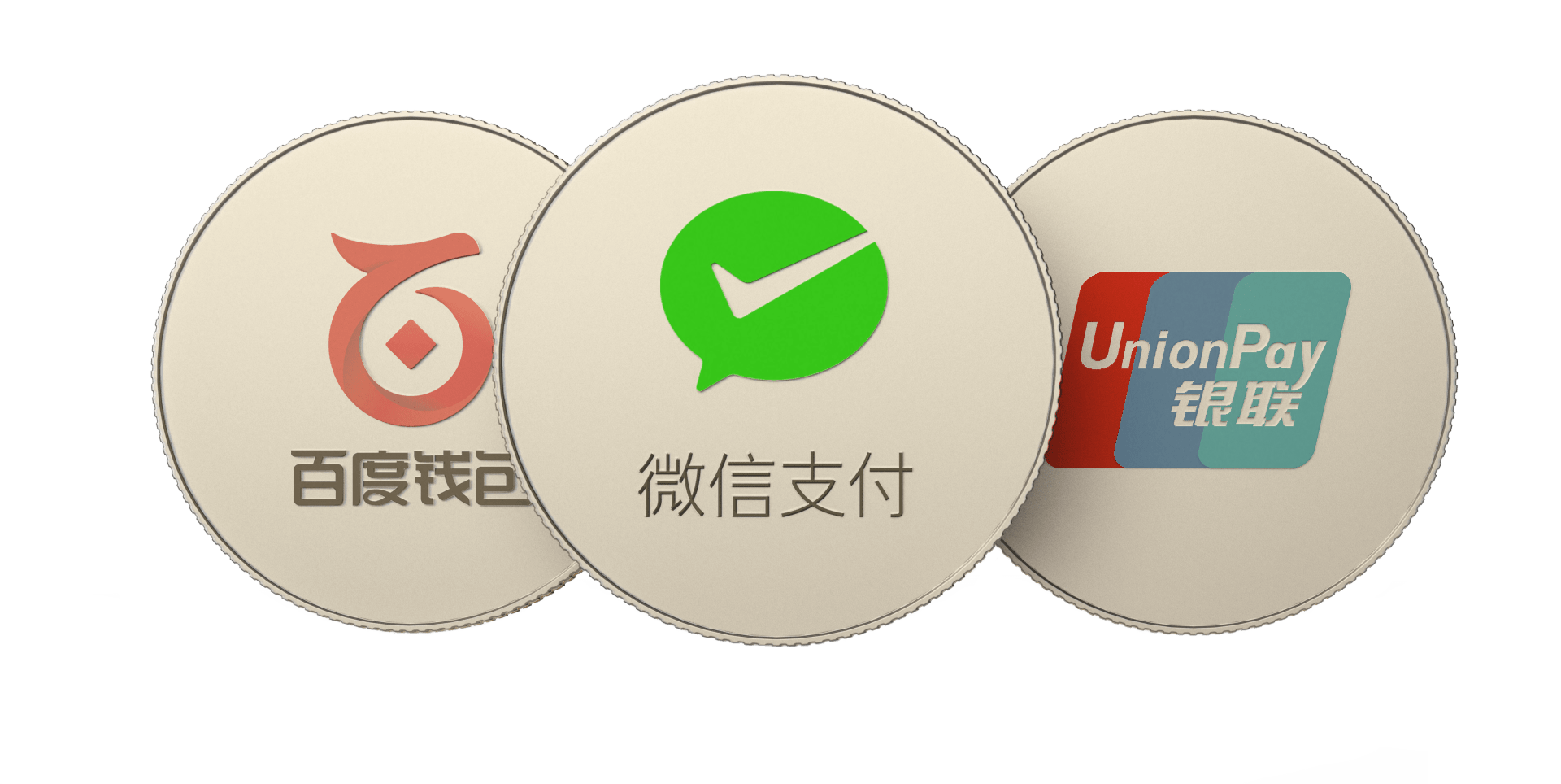 fomo_pay_officially_authorized_wechat_pay-min