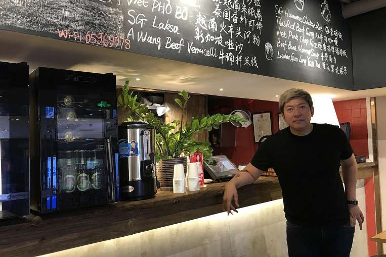 fomo-pay-wechat-pay-alipay-wechat-story-singapore-restaurant