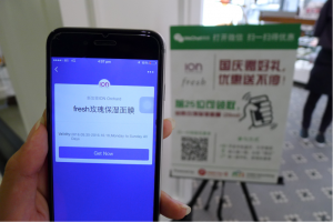 First WeChat Campaign launched in ION Orchard