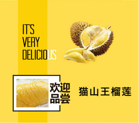 Online Durian Shop How to expand sales to China Market