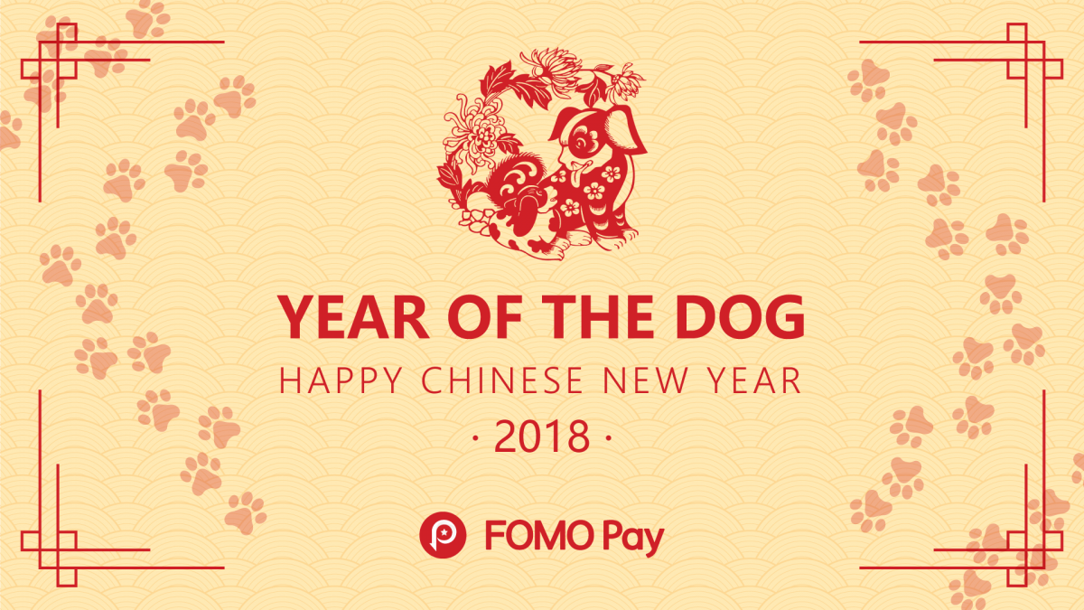 notice-suspending-settlement-chinese-new-year-holiday