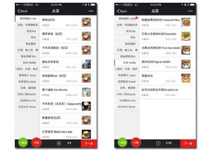 F&B Ordering System-WeChat-Payment on WeChat-WeChat Pay-WeChat Ordering
