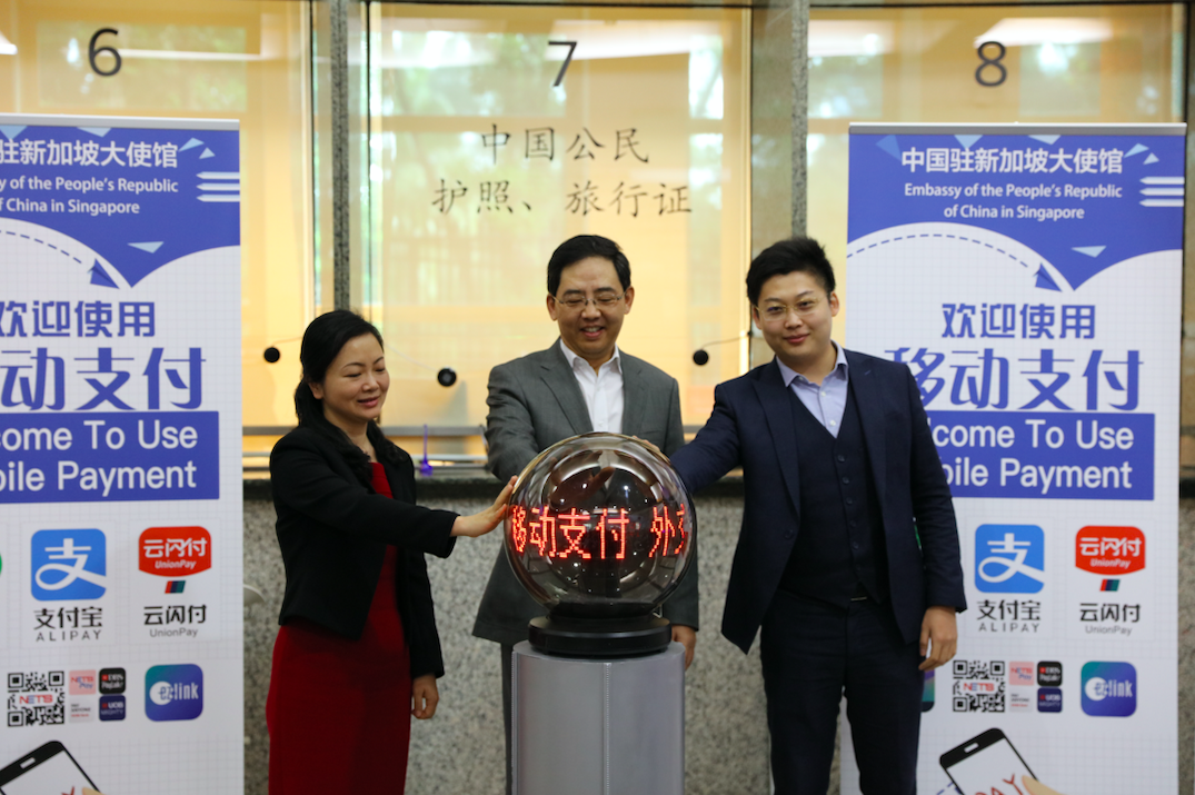 Left to right: Hu Fang (General Manager of ICBC Singapore Branch), Hong Xiaoyong (Chinese ambassador to Singapore), Louis, Liu Xi (CEO of FOMO Pay)
